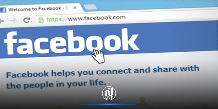 Les Îles Salomon interdisent l'utilisation de Facebook