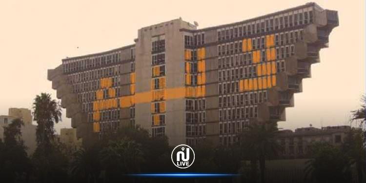 Hôtel du Lac à Tunis : « Non à la Démolition », une campagne artistique virtuelle pour sauvegarder le bâtiment