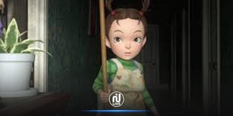 « Aya et la Sorcière » : La bande annonce du prochain Ghibli est disponible