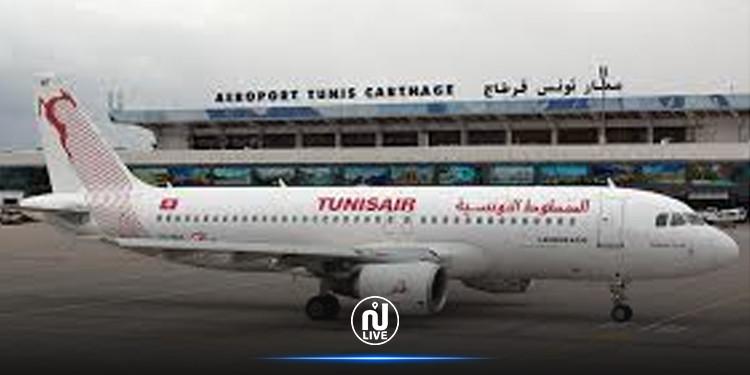 Tunisair s'attend à la reprise du rythme ordinaire de son activité commerciale au cours de l'année 2021