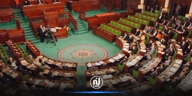 L'ARP entame l'examen du projet de budget du ministère de la Santé