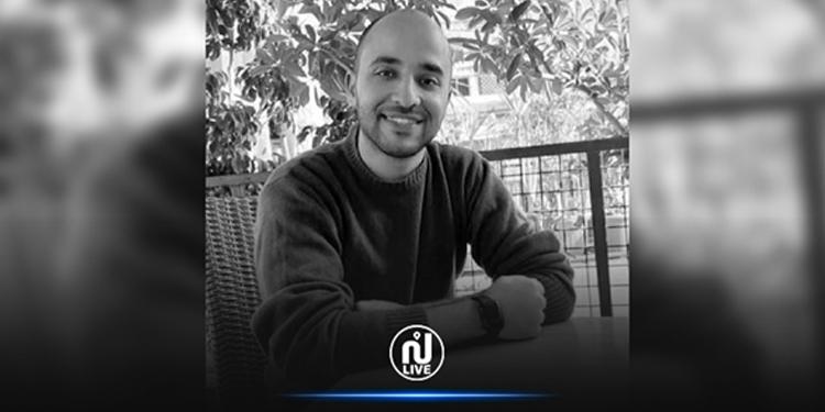 Badreddine Aloui : Le poignant témoignage d'une jeune médecin