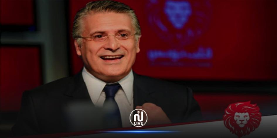 Urgent : documents prouvant l'innocence de Nabil Karoui !!
