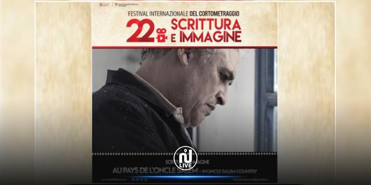 """Festival international du court métrage Écriture et Image de Pescara : """"Au pays de l'oncle Salem"""" remporte le premier prix"""