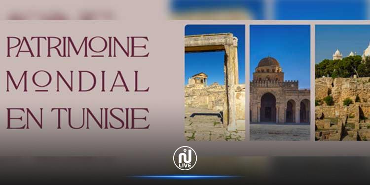 « Digital cultural eXperience » offre une visite virtuelle des sites tunisiens classés patrimoine mondial
