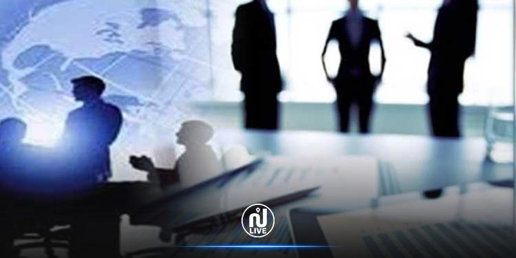 INS : 37,2% des entreprises tunisiennes risquent de fermer définitivement dans les conditions actuelles