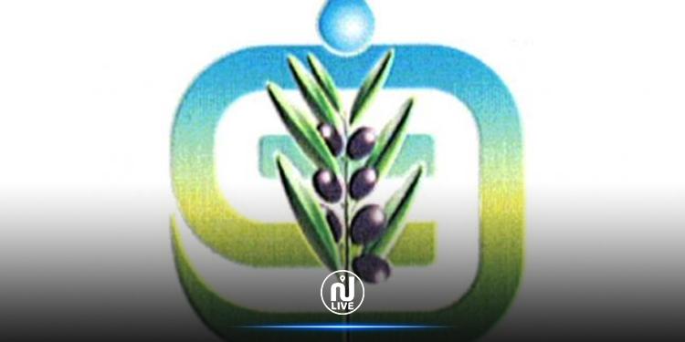 Nouvelles nominations au ministère de l'Agriculture, des Ressources hydrauliques et de la Pêche maritime