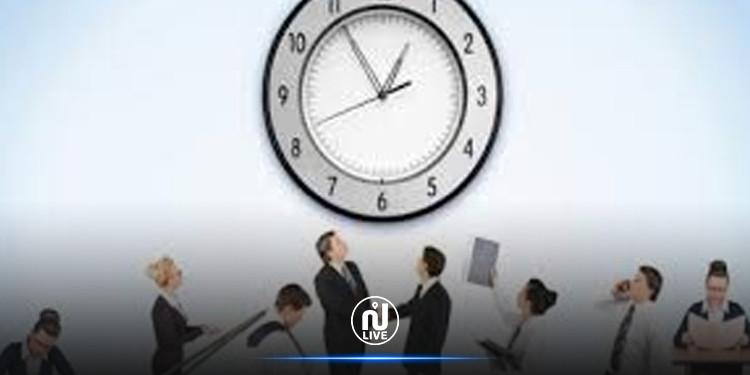 Le ministère de la Fonction publique décide de ne pas prolonger les horaires administratifs exceptionnels