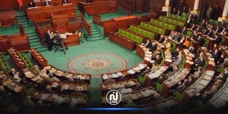 Les députés entament l'examen du budget du ministère de l'Économie, des finances et de l'appui à l'investissement