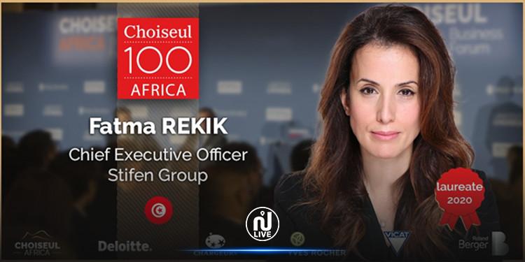 Classement Choiseul : Fatma Rekik la seule femme tunisienne parmi les leaders africains de demain