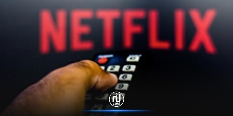 Netflix dépasse les 200 millions d'abonnés dans le monde !
