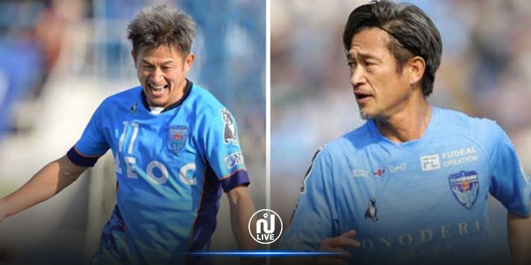 Football : Kazuyoshui Miura, encore pro à 54 ans !