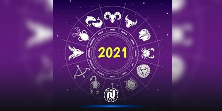 Que prédit votre horoscope pour l'année 2021 ?