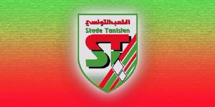 الملعب التونسي: هشام النصيبي مدربا