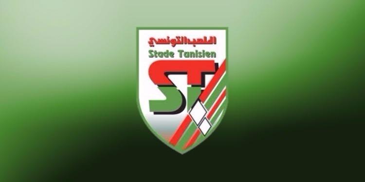 Report de la 6e journée du championnat de la ligue1 : le ST s'exprime
