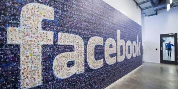 الفضيحة الجنسية تجبر ''فايسبوك'' على الاعتذار