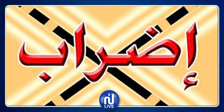 بنزرت : إلغاء إضراب عملة شركة 'صاسام' في منزل بورقيبة