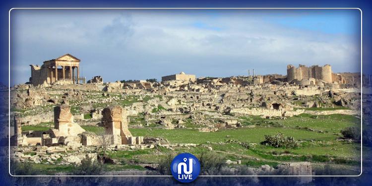 Tunisie – L'UNESCO approuve la demande d'assistance internationale pour la finalisation du PPMV du site culturel de Dougga
