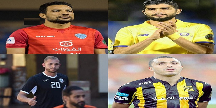 كأس خادم الحرمين الشريفين: مواجهة تونسية تونسية ضمن منافسات الدور ربع النهائي