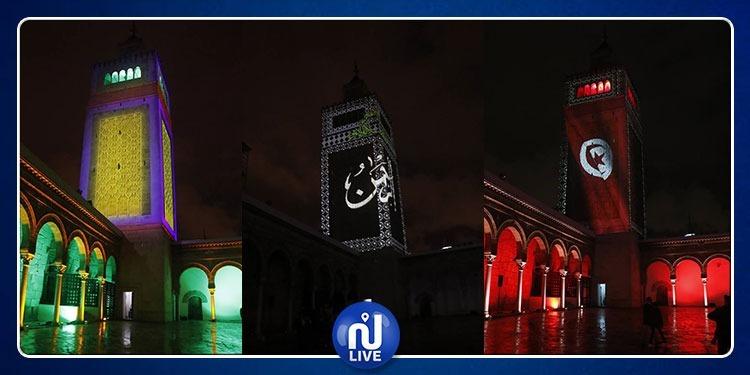 العاصمة: المدينة العتيقة تزدان بفنون ضوئية مميزة (صور)