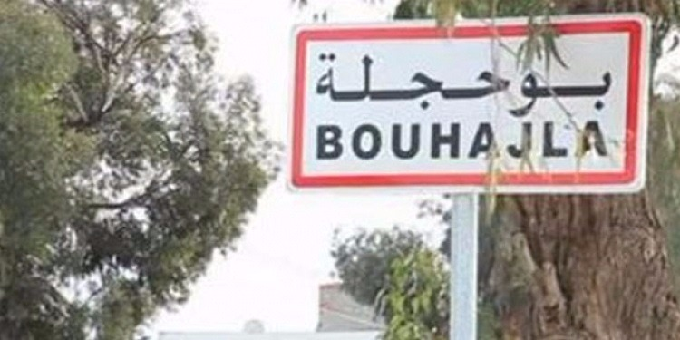 مرض معدي يصيب حوالي 50 طفلا في بوحجلة: وزارة الصحة توضّح