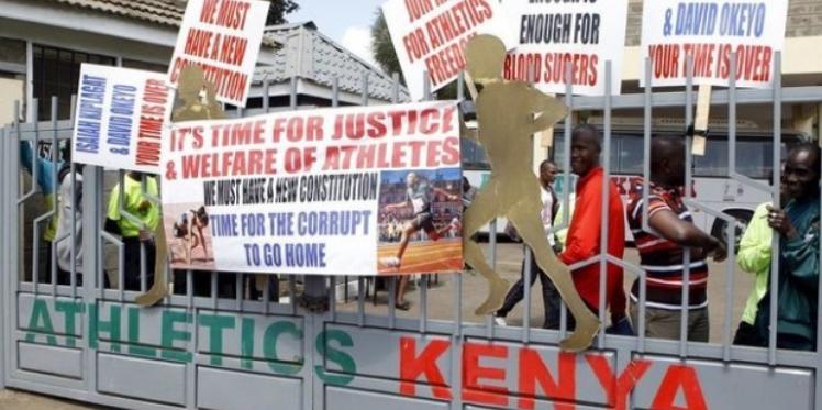 تعرض الاتحاد الكيني للقوى للاقتحام