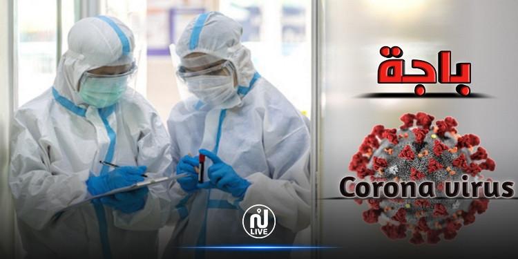باجة: ارتفاع الوفايات جراء الاصابة بفيروس كورونا الى 115حالة