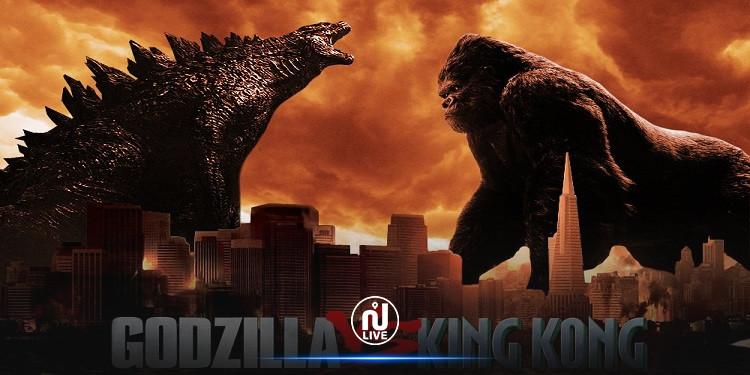 العالم ينتظر المعركة الكبرى بين  king kong و godzilla