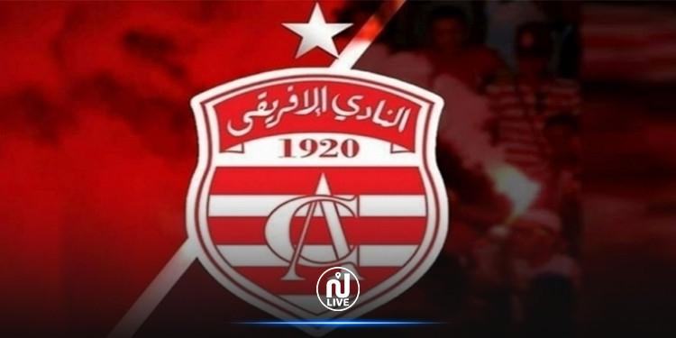 النادي الافريقي ينفي سحب 6 نقاط من رصيده في البطولة
