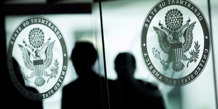 قائمة الأشخاص والتنظيمات المدرجة على لائحة الإرهاب الأمركية