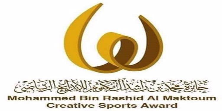 5 رياضيين تونسيين مرشحين لجائزة محمد بن راشد آل مكتوم الإماراتية للإبداع الرياضي