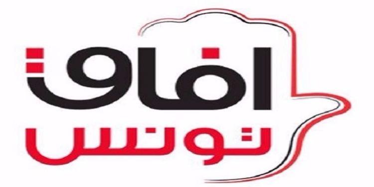 قفصة : إستقالة جماعية لأعضاء ثلاث مكاتب محلية تابعة لحزب افاق تونس