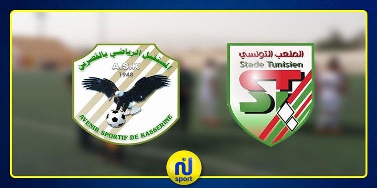 التعادل الإيجابي يحسم ودية الملعب التونسي ومستقبل القصرين