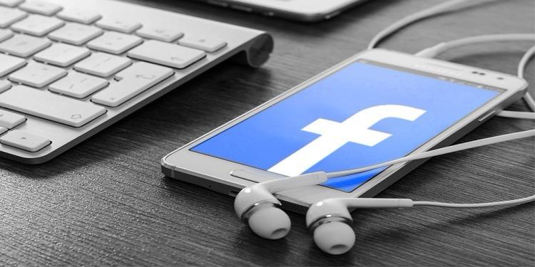 خبر سار لعشاق الموسيقى على ''فيسبوك''