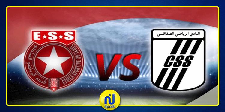 نهائي كأس تونس لكرة القدم : التشكيلة الأساسية للنجم الرياضي الساحلي