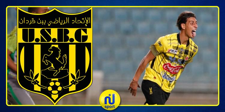 خاص : شهاب الزغلامي يخوض يوم الأحد مباراته الأخيرة مع إتحاد بن قردان