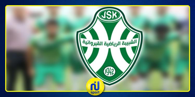 الشبيبة القيروانية : غدا ود أمام حفوز..وتربص مغلق بسوسة