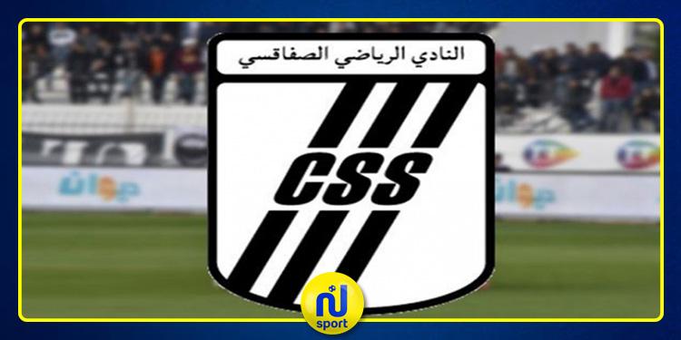 النادي الصفاقسي : اليوم العودة إلى التمارين تحت اشراف جمال خشارم