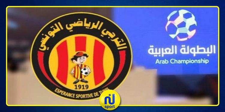 بعد الترشح إلى الدور 16 من البطولة العربية : الترجي يضمن 215 ألف دينار