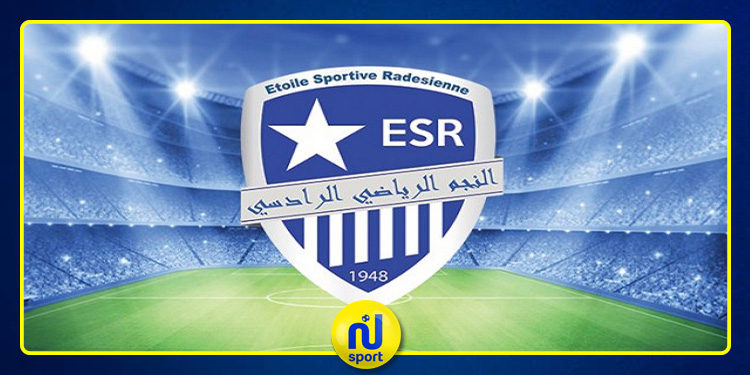 النجم الرادسي : ثالوث يعود في مواجهة الملعب الإفريقي بمنزل بورقيبة