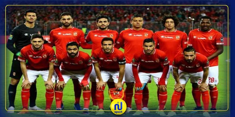 الأهلي المصري يصل اليوم إلى تونس استعدادا لمواجهة النجم الساحلي