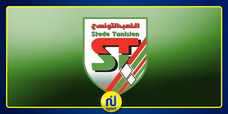 الملعب التونسي: علي معتوق يلتحق بالمجموعة ولكن ماذا عن لوزوكو ؟