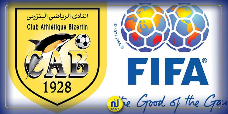 الفيفا تلزم النادي البنزرتي بدفع 30 ألف يورو قبل موعد 15 ديسمبر