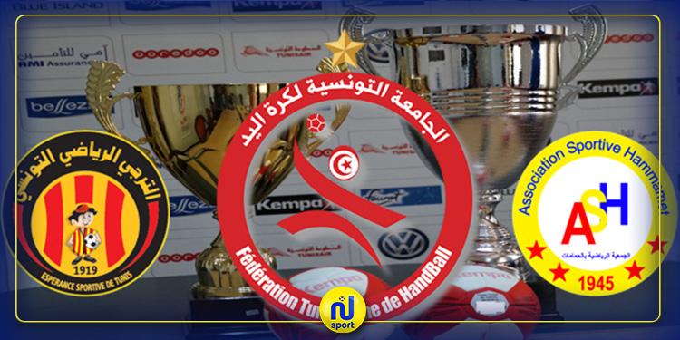 كرة اليد : اليوم يقام نهائي كأس الجامعة بين الترجي والحمامات