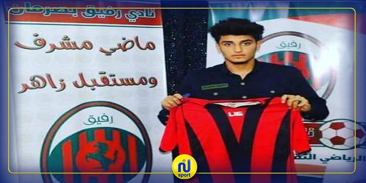 الليبي مؤيد الرياني يقترب من تعزيز صفوف هلال الشابة