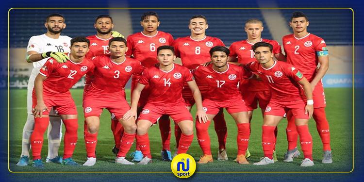 كأس العرب للأواسط : التشكيلة الأساسية لمنتخبنا في مواجهة اليوم أمام الكويت