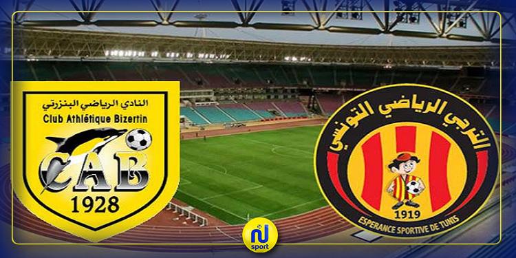 النادي البنزرتي يستقبل اليوم الترجي في لقاء متأخر عن الجولة الثانية ايابا