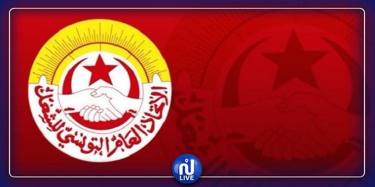 الاتحاد العام التونسي للشغل يحذر المؤسسات الخاصة الغير مرخص لها بالعمل