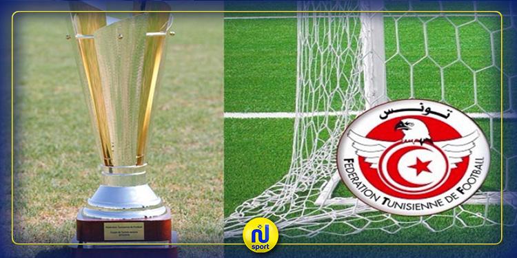 اليوم تدور منافسات الدور الثمن النهائي من مسابقة كأس تونس لكرة القدم