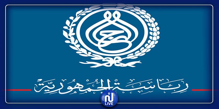رئاسة الجمهورية تصدر بلاغا في خصوص فرض الجيش لمقتضيات الحجر الصحي